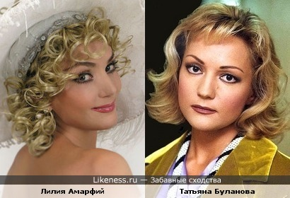 В таком образе Лилия Амарфий похожа на Татьяну Буланову