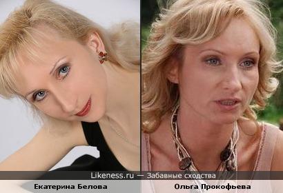 http://img.likeness.ru/uploads/users/140/1264817688.jpg