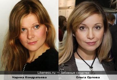 Марина Кондратьева похожа на Ольгу Орлову