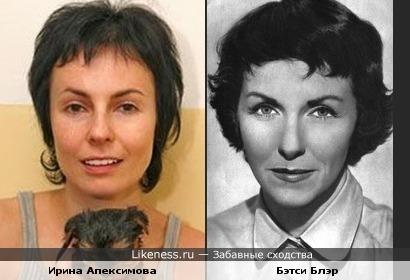 Ирина Апексимова похожа на Бэтси Блэр
