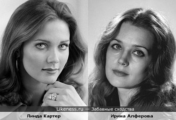 Линда Картер похожа на Ирину Алферову