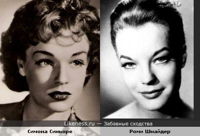 Симона Синьоре похожа на Роми Шнайдер