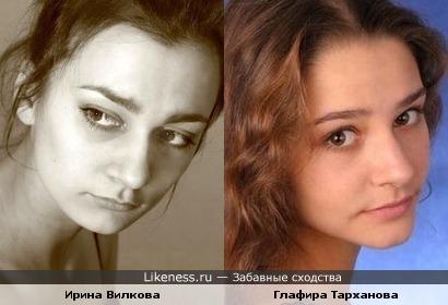 Ирина Вилкова похожа на Глафиру Тарханову