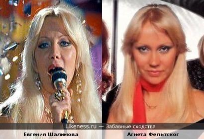 Евгения Шалимова похожа на Агнету Фельтског