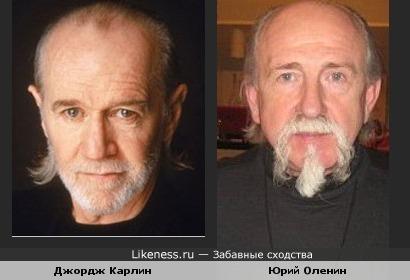 """Джордж Карлин похож на Юрия Оленина (""""Битва экстрасенсов""""-9)"""