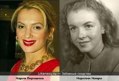 Мария Порошина похожа на молодую Мэрилин Монро