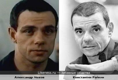 Александр Мохов в молодости напомнил Константина Райкина