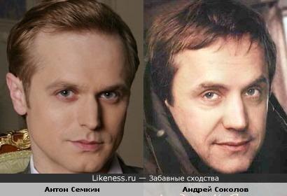 Антон Семкин и Андрей Соколов