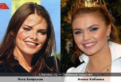 На этом фото Лиза Боярская похожа на Алину Кабаеву