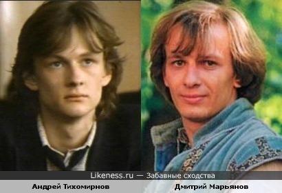 Андрей Тихомирнов похож на Дмитрия Марьянова