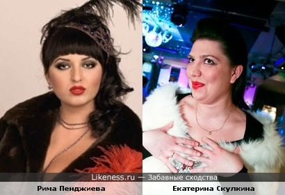 "Рима Пенджиева (""Дом-2"") похожа на Екатерину Скулкину (""Comedy Woman"")"