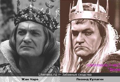 Жан Маре похож на Леонида Кулагина