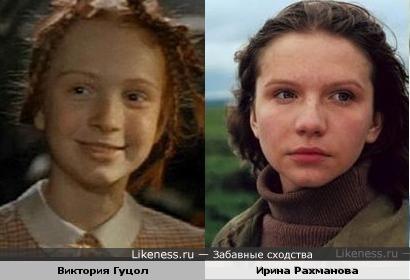 Вика Гуцол похожа на Ирину Рахманову