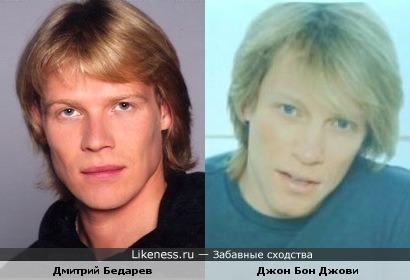 """Дмитрий Бедарев (""""Маршрут"""") похож на Джона Бон Джови"""