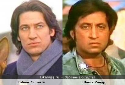 Тобиас Моретти похож на Шакти Капура
