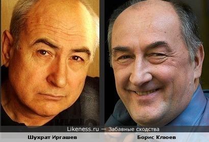 Шухрат Иргашев похож на Бориса Клюева