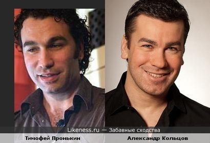 "Тимофей Пронькин (""Hi-Fi"") похож на Александра Кольцова"