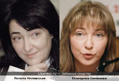 Лолита Милявская и певица Екатерина Семенова похожи