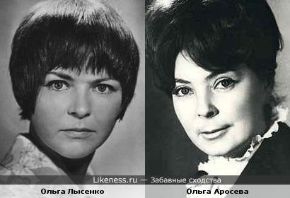 Ольга Лысенко похожа на Ольгу Аросеву