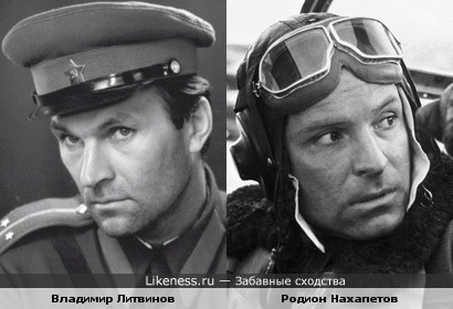 Всегда казались похожими Литвинов с Нахапетовым