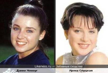 Данни Миноуг до пластики похожа на Ирину Слуцкую