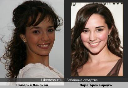 Валерия Ланская похожа на Лору Брекенридж