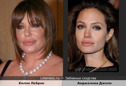 Нынешняя Келли ЛеБрок словно располневшая Джоли