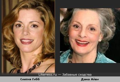 Синтия Гибб похожа на Дану Айви