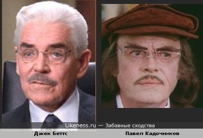 """Джек Беттс похож на Павла Кадочникова в роли барона Треча в х/ф """"Тим Талер или проданный смех"""""""