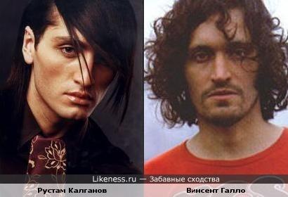 Рустам Калганов похож на Винсента Галло