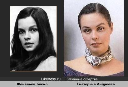 Женевьев Бюжо похожа на Екатерину Андрееву
