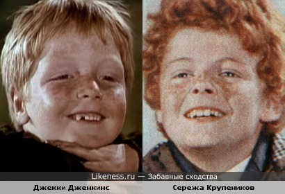 Джекки Дженкинс и Сергей Крупеников