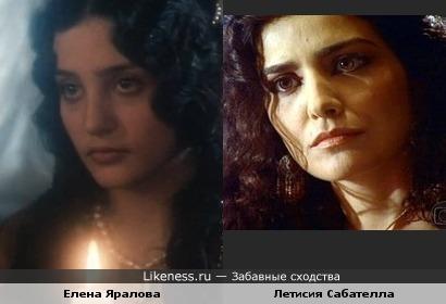 Елена Яралова похожа на Летисию Сабателла