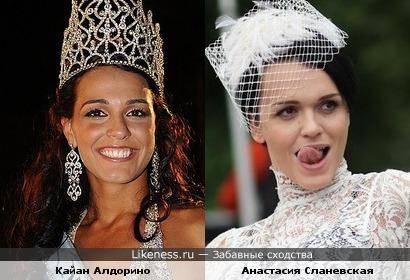 Мисс Мира-2009 и Слава