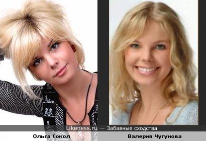 Ольга Сокол похожа на Валерию Чугунову