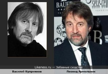Василий Куприянов похож на Леонида Ярмольника