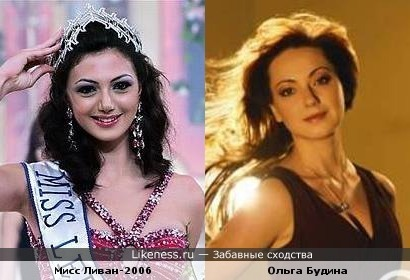 Мисс Ливан-2006 похожа на Ольгу Будину