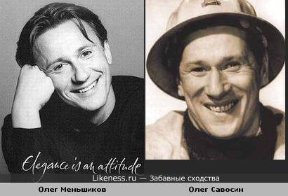 Олег Меньшиков и Олег Савосин похожи