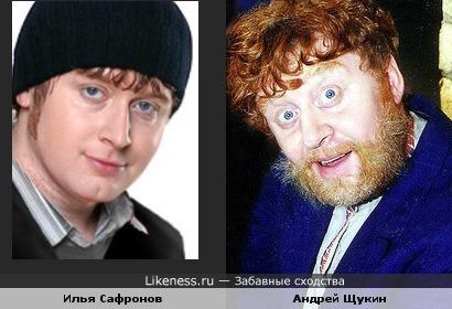 Илья Сафронов и Андрей Щукин