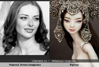 Марина Александрова похожа на куколку