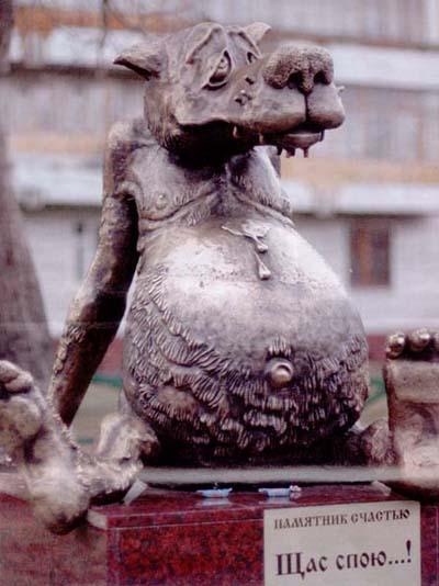 """Вряд ли.  Больше похож на волка из м/ф  """"Жил-был пес """".  Кстати волку из этого м/ф в Томске памятник поставили."""