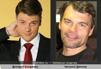 Дмитрий Богданов похож на Евгения дятлова