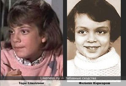 Тори Спеллинг похожа на Филиппа Киркорова