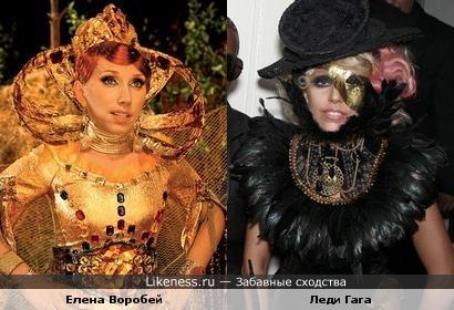 И снова здравствуйте: Елена Воробей и Леди Гага