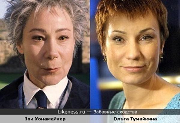 """Мадам Хуч из """"Гарри Поттера"""" похожа на Ольгу Тумайкину"""