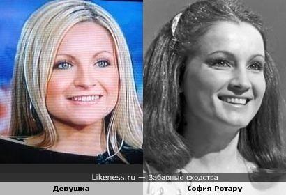 Девушка похожа на Софию Ротару