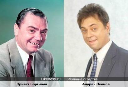Эрнест Боргнайн похож на Андрея Леонова