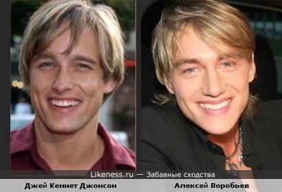 Джей Кеннет Джонсон похож на Алексея Воробьева
