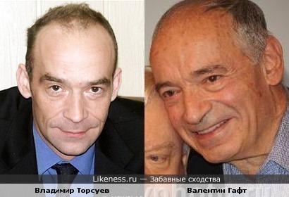 Владимир Торсуев и Валентин Гафт