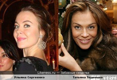 Фотограф Ульяна Сергеенко похожа на Татьяну Терешину